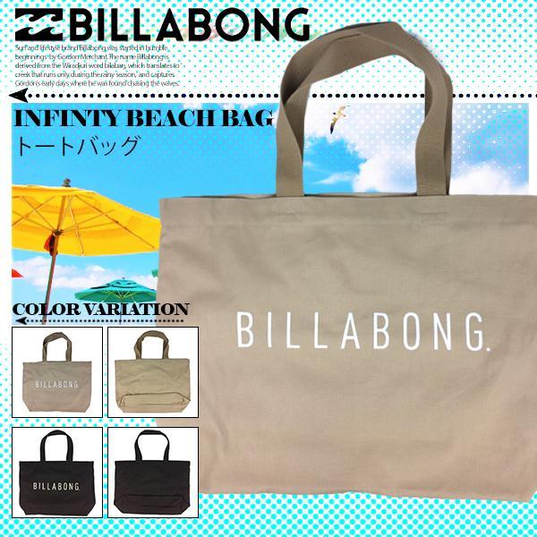ビラボン レディース INFINTY BEACH BAG BILLABONG BB013905