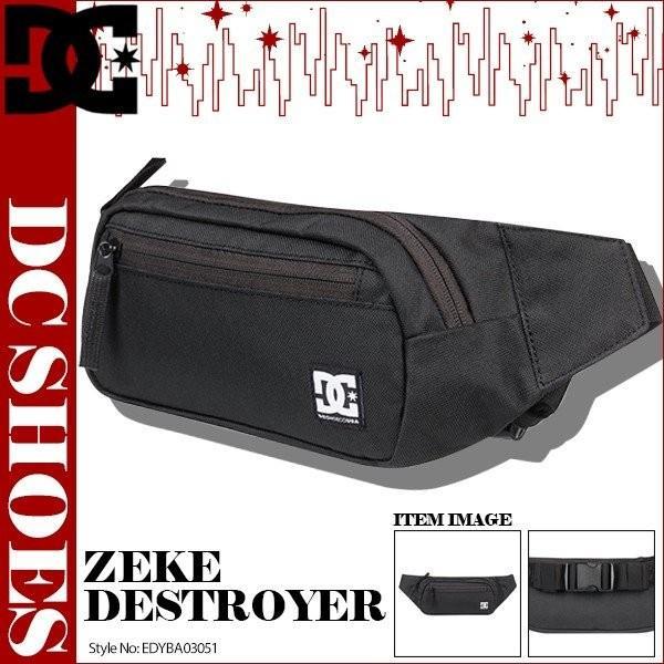 ディーシー ボディーバッグ (1.5L) ZEKE DESTROYER メンズ おしゃれ 人気ブランド EDYBA03051 DC SHOE