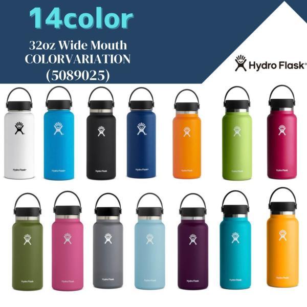 HYDRO FLASK HYDRATION Wide Mouth 32 oz 5089025