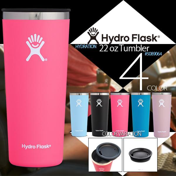 ハイドロフラスク Colder Hotter Longer 650ml 22oz HydroFlask 5089064