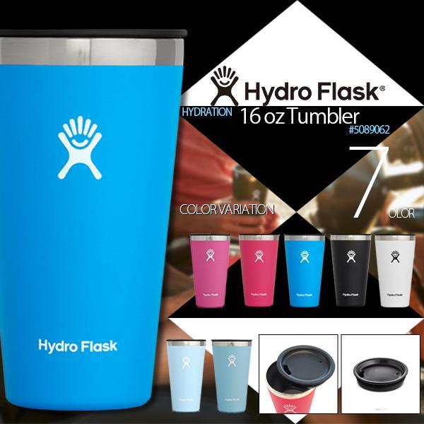 ハイドロフラスク HydroFlask HYDRATION DRINKWARE Tumbler 16oz 5089062