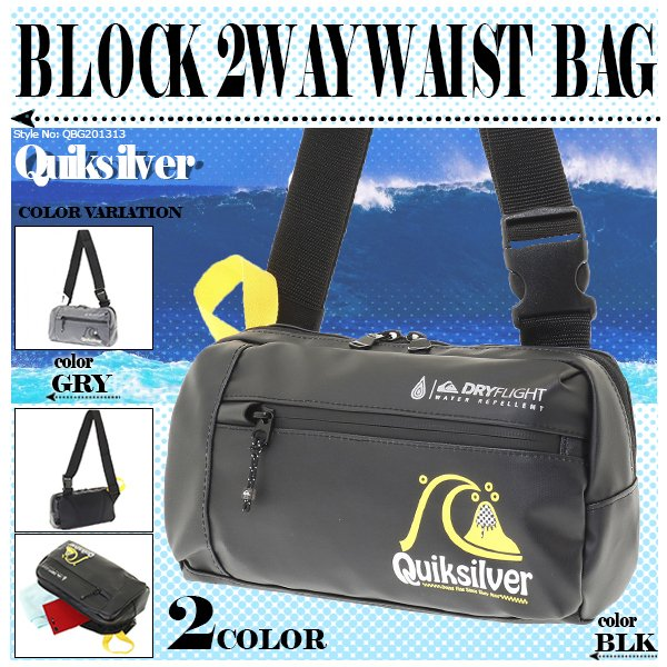クイックシルバー ウェストバッグ QUIKSILVER BLOCK 2WAY WAIST BAG QUIK BLOCK 3L QBG201313S