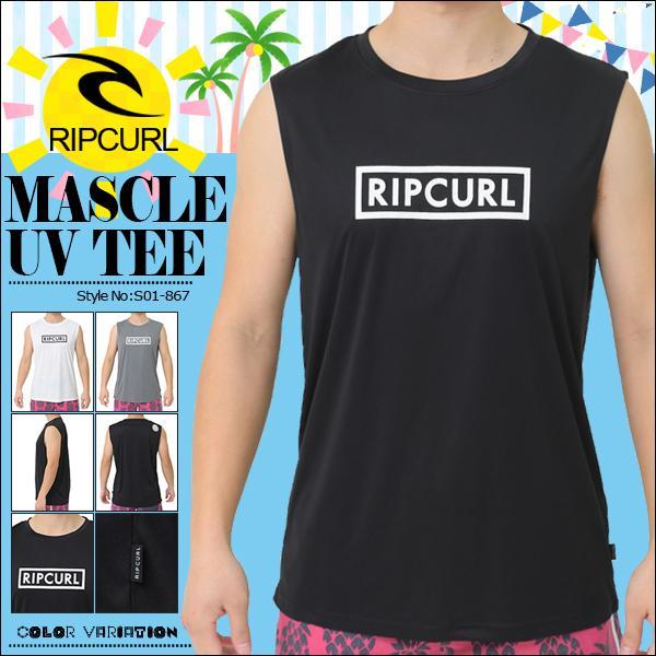 リップカール ラッシュTシャツ タンクトップ メンズ RIP CURL MASCLE UV TEE S01-867