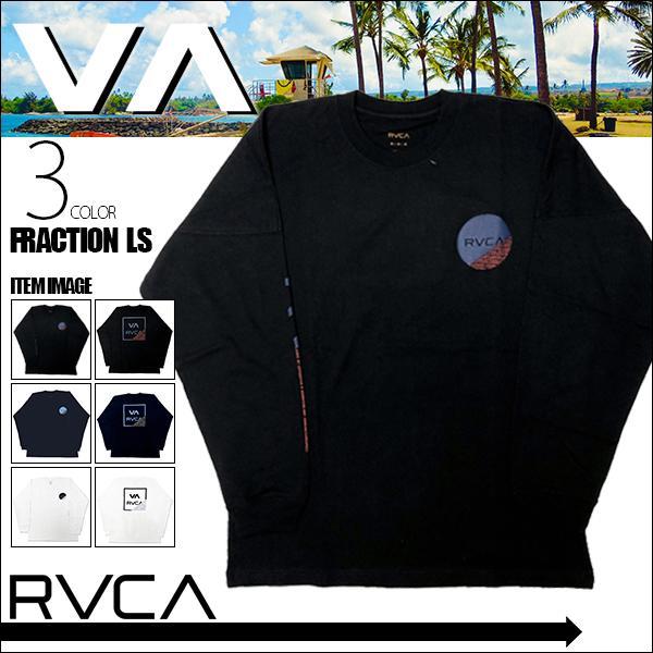 ルーカ メンズ FRACTION LS ロングスリーブTシャツ RVCA BA042059