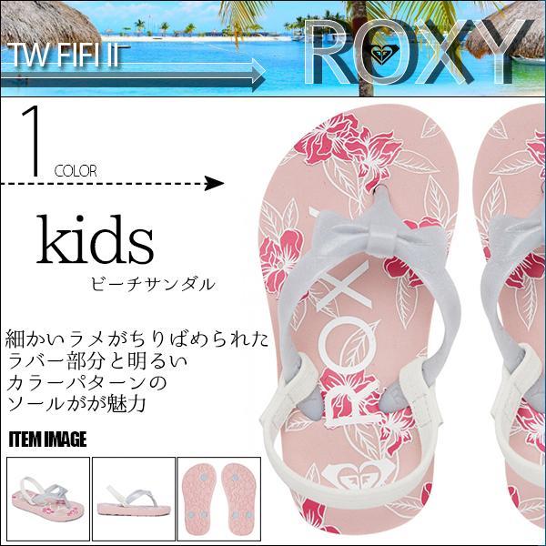 ロキシー  TW FIFI II ROXY AROL100003