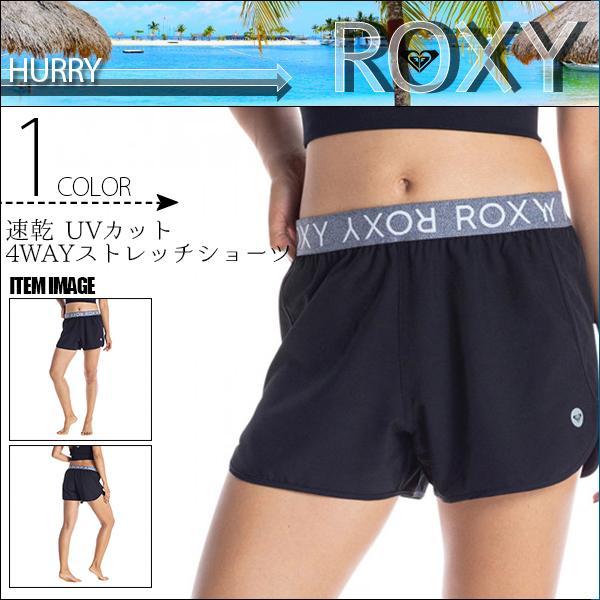 ロキシー  HURRY ROXY RPT202512
