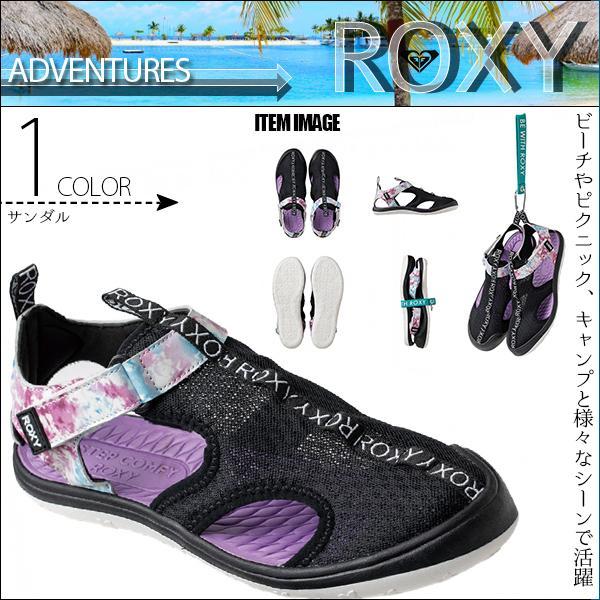 ロキシー レディース サンダル ADVENTURES ROXY RSD202502
