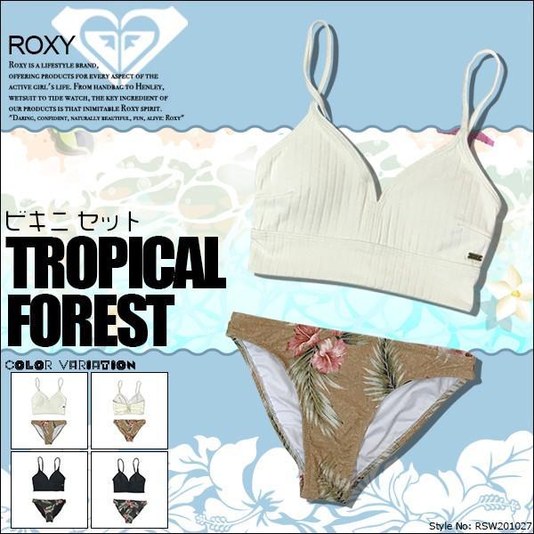 ロキシー レディース ビキニ 水着 ROXY TROPICAL FOREST RSW201027