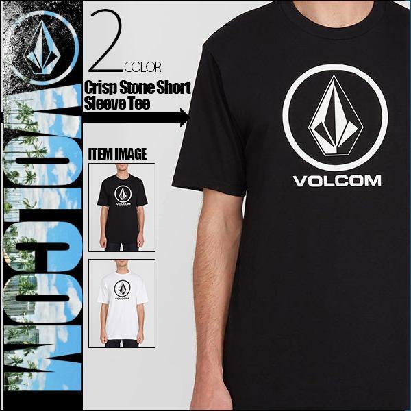 ボルコム Tシャツ 半袖 メンズ CRISP STONE SHORT SLEEVE TEE VOLCOM AF511800