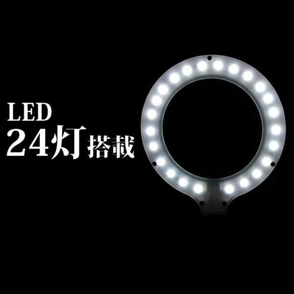 拡大鏡 スタンド 卓上 LED 虫眼鏡 眼鏡 ルミルーペ スタンドルーペ LEDライト付  長寿祝い 敬老の日 プレゼント 老眼 beadsmania-shop 04