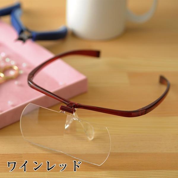 眼鏡ルーペ ズームシニアグラス  敬老の日 プレゼント メガネルーペ 1.6倍|beadsmania-shop|03
