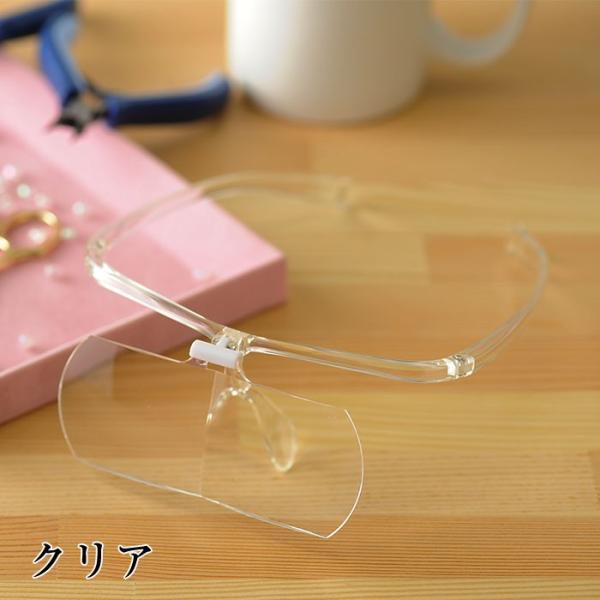 眼鏡ルーペ ズームシニアグラス  敬老の日 プレゼント メガネルーペ 1.6倍|beadsmania-shop|04