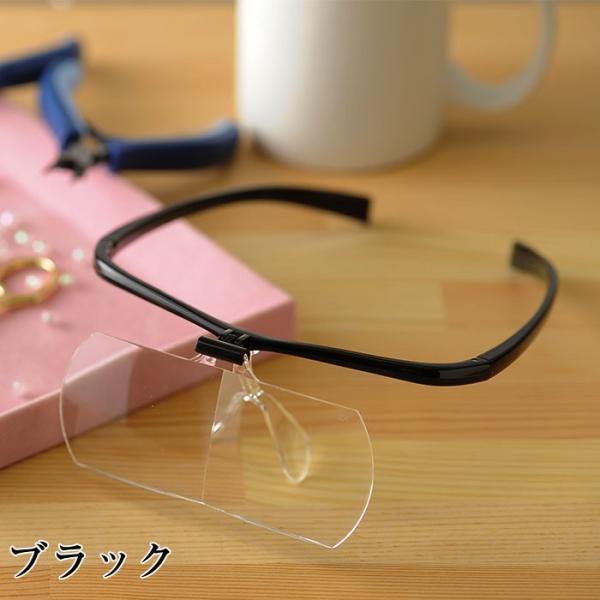 眼鏡ルーペ ズームシニアグラス  敬老の日 プレゼント メガネルーペ 1.6倍|beadsmania-shop|05