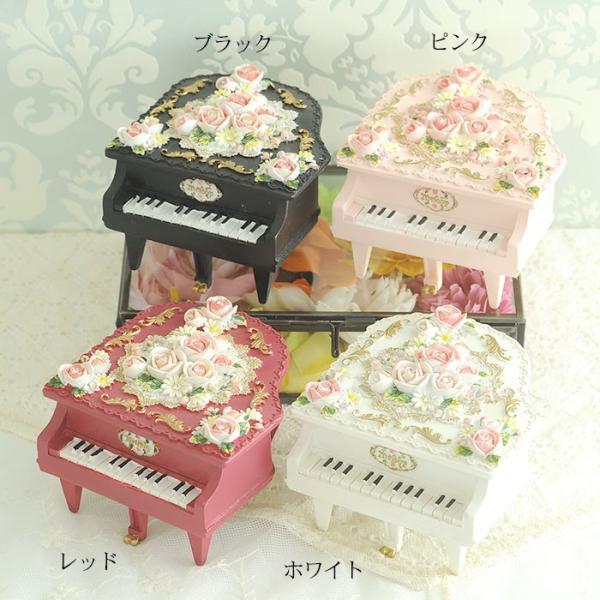 プレゼント ギフト グランドピアノ オルゴール|beadsmania-shop|02