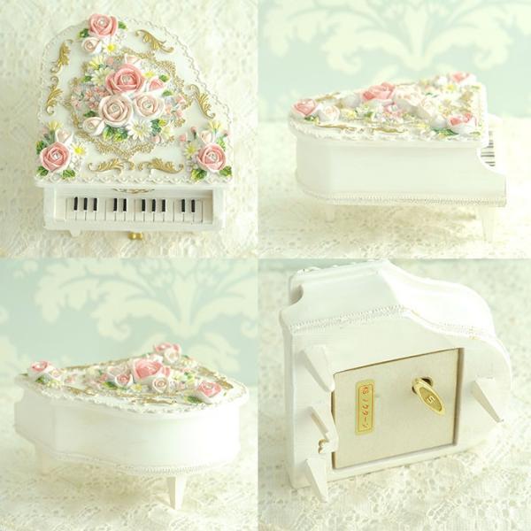 プレゼント ギフト グランドピアノ オルゴール|beadsmania-shop|03