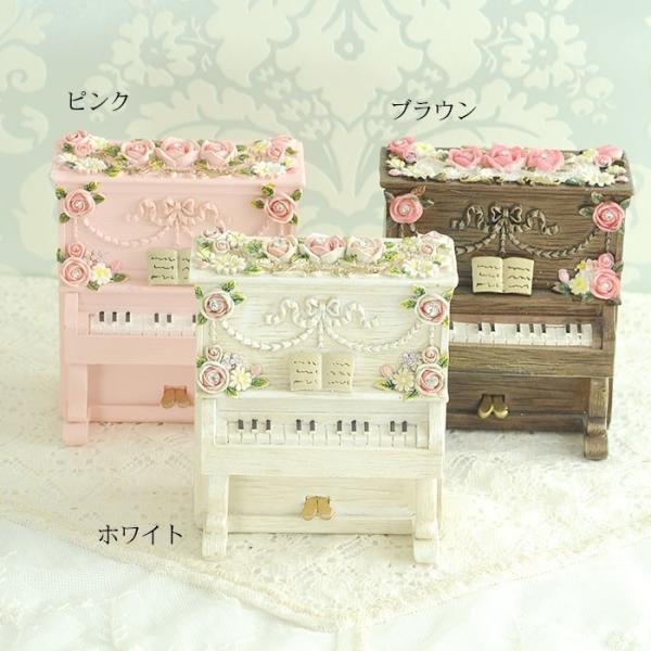 プレゼント ギフト アップライトピアノ オルゴール|beadsmania-shop|02