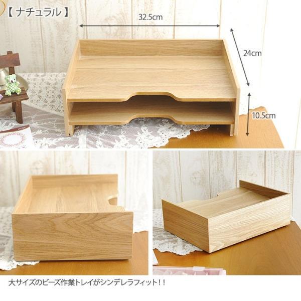 卓上サイズ ビーズ収納 スタッキングできる収納トレー|beadsmania-shop|03
