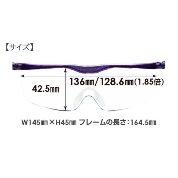 ハズキルーペ 正規品 ラージ クリアレンズ 2019 新カラー 母の日ラッピング 日本製 拡大鏡 ブルーライトカット最新モデル 正規 Hazuki|beadsmania-shop|11