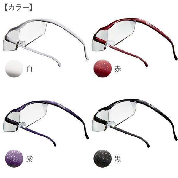 ハズキルーペ 正規品 ラージ クリアレンズ 2019 新カラー 母の日ラッピング 日本製 拡大鏡 ブルーライトカット最新モデル 正規 Hazuki|beadsmania-shop|08