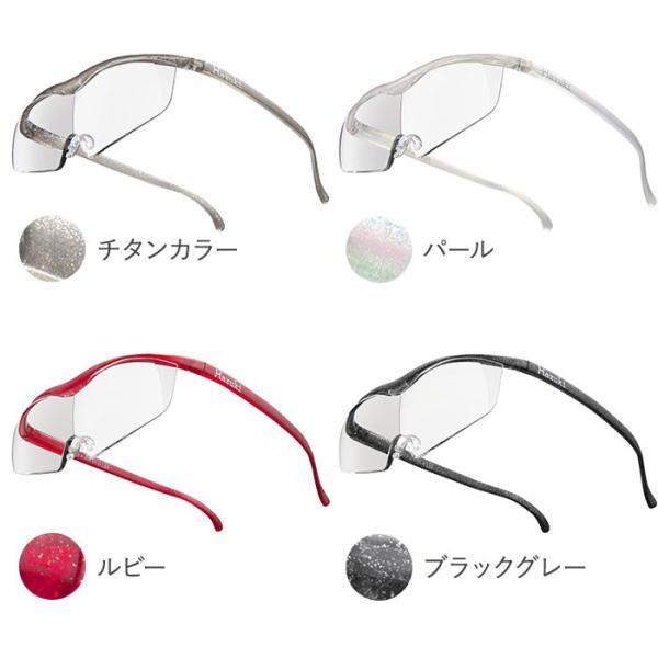 ハズキルーペ 正規品 ラージ クリアレンズ 2019 新カラー 母の日ラッピング 日本製 拡大鏡 ブルーライトカット最新モデル 正規 Hazuki|beadsmania-shop|09