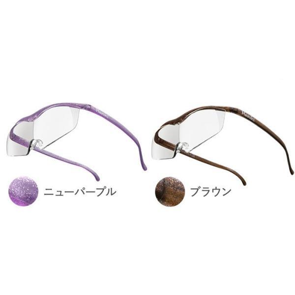 ハズキルーペ 正規品 ラージ クリアレンズ 2019 新カラー 母の日ラッピング 日本製 拡大鏡 ブルーライトカット最新モデル 正規 Hazuki|beadsmania-shop|10