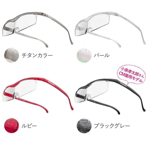 ハズキルーペ 正規品 コンパクト クリアレンズ 2019 新カラー 母の日ラッピング 日本製 拡大鏡 ブルーライトカット最新モデル 正規 Hazuki|beadsmania-shop|09