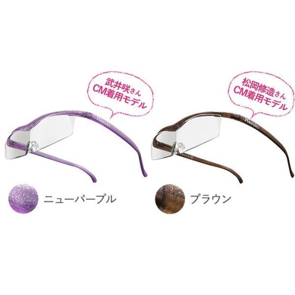 ハズキルーペ 正規品 コンパクト クリアレンズ 2019 新カラー 母の日ラッピング 日本製 拡大鏡 ブルーライトカット最新モデル 正規 Hazuki|beadsmania-shop|10