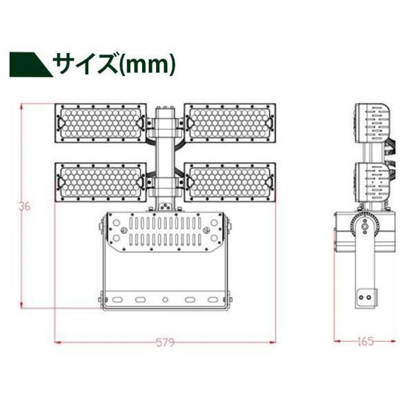 LED投光器 480W 投光器 LED 屋外 看板 駐車場 倉庫 工場 作業灯 防犯灯 LED高天井 照明器具 LET480 ビームテック|beamtec-forbusiness|10