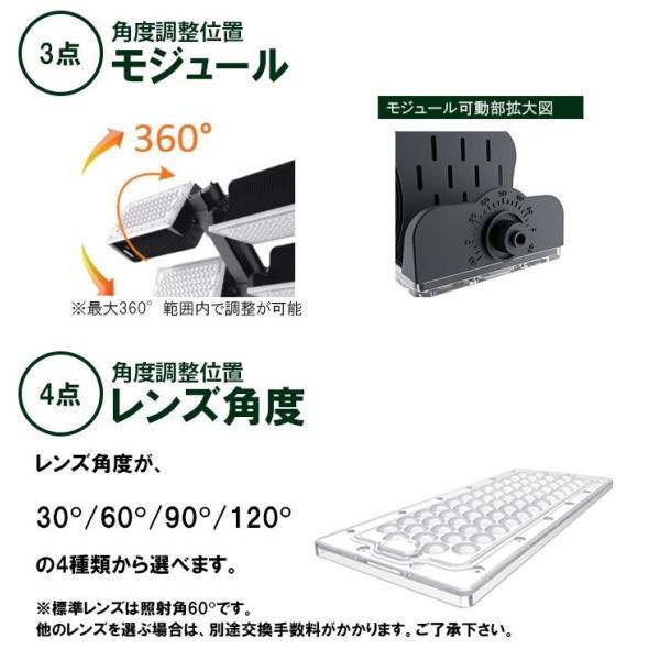 LED投光器 480W 投光器 LED 屋外 看板 駐車場 倉庫 工場 作業灯 防犯灯 LED高天井 照明器具 LET480 ビームテック|beamtec-forbusiness|07