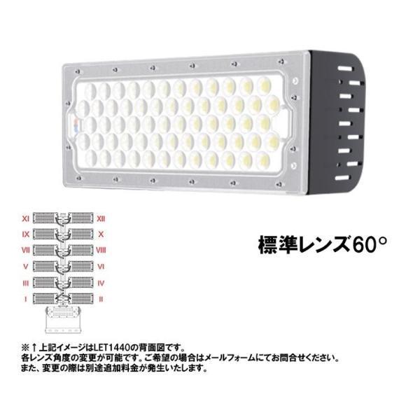 LED投光器 480W 投光器 LED 屋外 看板 駐車場 倉庫 工場 作業灯 防犯灯 LED高天井 照明器具 LET480 ビームテック|beamtec-forbusiness|09