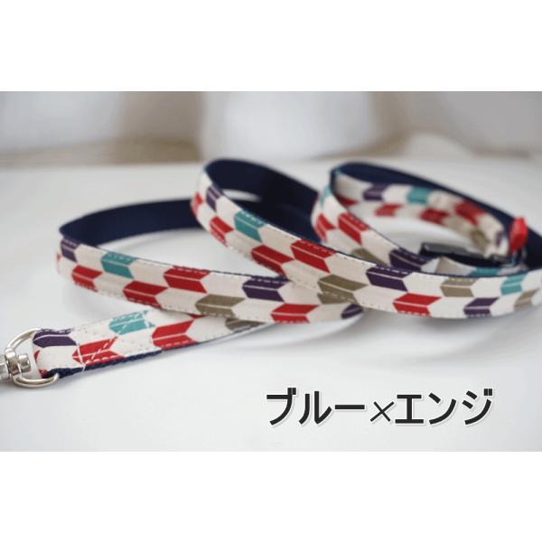 犬用リード  ハイカラさん(全2色)  オーダーメイド品  子犬  小型犬  中型犬  和柄  和調  矢絣|beans-factory|07