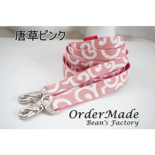 犬用リード  唐草ピンク(全1色)  オーダーメイド品  子犬  小型犬  中型犬  和柄  和調  唐草模様|beans-factory