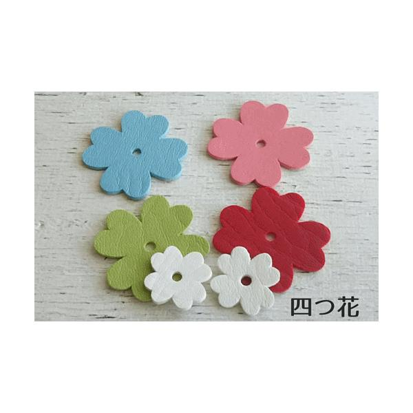 【オプション】お花モチーフを追加|beans-factory