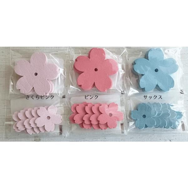【オプション】お花モチーフを追加|beans-factory|02