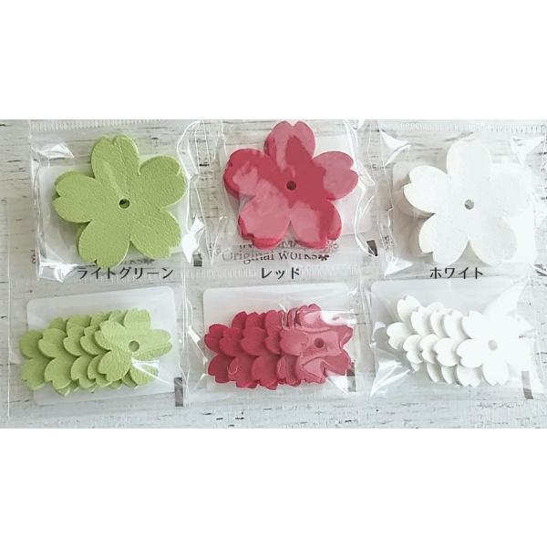 【オプション】お花モチーフを追加|beans-factory|03