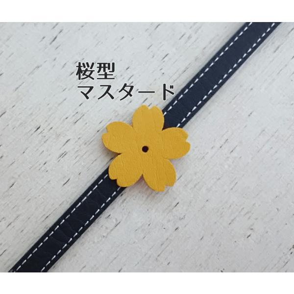 【オプション】お花モチーフを追加|beans-factory|07
