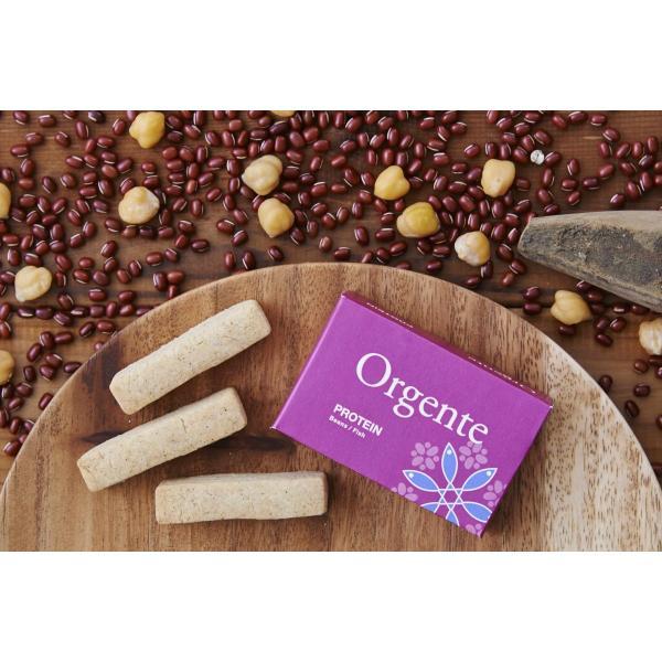 子供用無添加お菓子砂糖不使用オーガニック有機無農薬野菜クッキーOrgenteタンパク質タイプ1箱