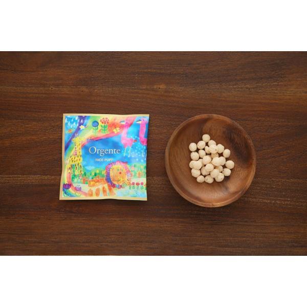 子供用 無添加 パフ お菓子 化学農薬不使用 砂糖や食塩不使用 Orgente PUFF プレーン 8袋入り|beans-japan|02