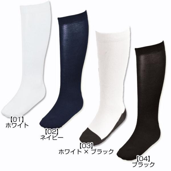 野球ソックス3足組 ベースボールアンダーストッキング ホワイト ネイビー 3サイズ*|bearfoot-shoes|02