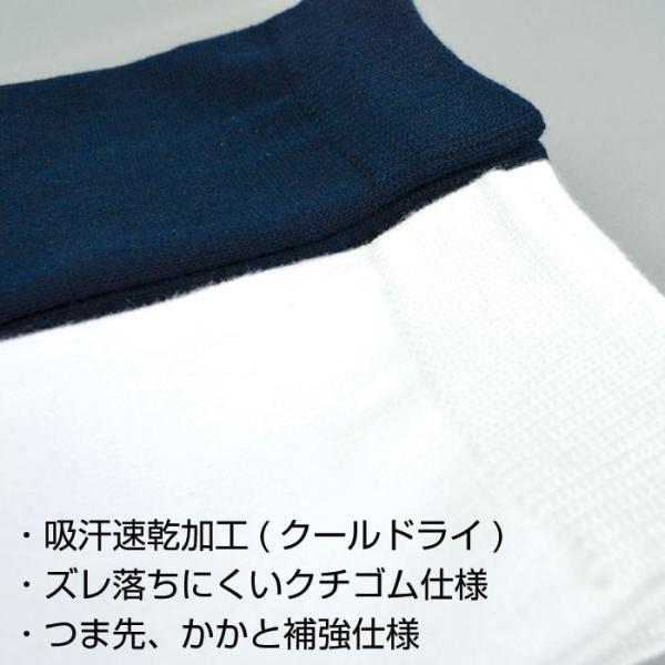 野球ソックス3足組 ベースボールアンダーストッキング ホワイト ネイビー 3サイズ*|bearfoot-shoes|03