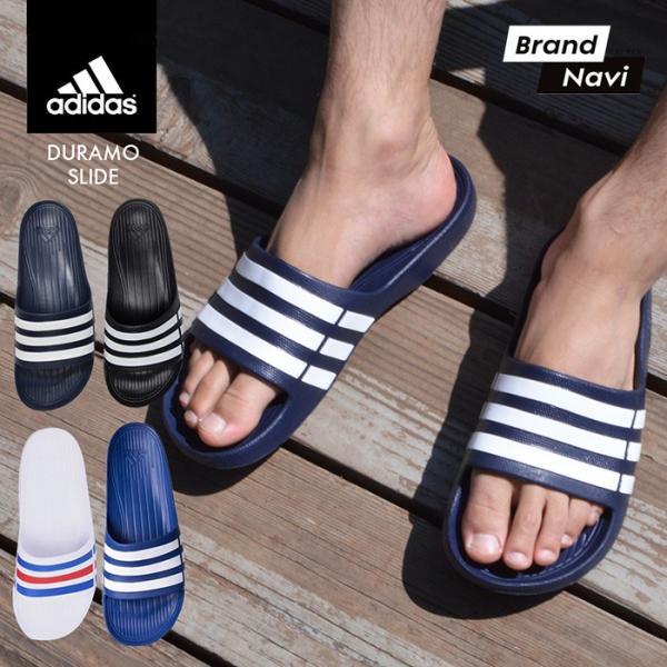 アディダス メンズ シャワーサンダル スポーツサンダル デュラモ スライド adidas DURAMO SLIDE G14309 G15890 G15892 U43664 bearfoot-shoes