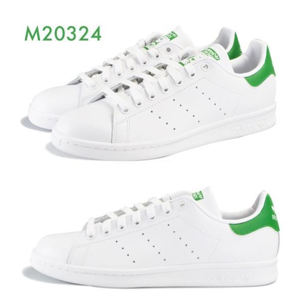 adidas STAN SMITH アディダス メンズ レディース スタンスミス スニーカー M20324 ホワイト グリーン|bearfoot-shoes|02