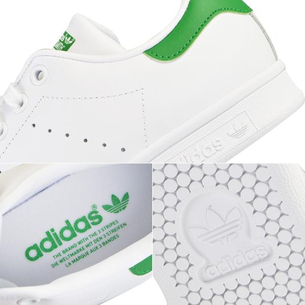adidas STAN SMITH アディダス メンズ レディース スタンスミス スニーカー M20324 ホワイト グリーン|bearfoot-shoes|05