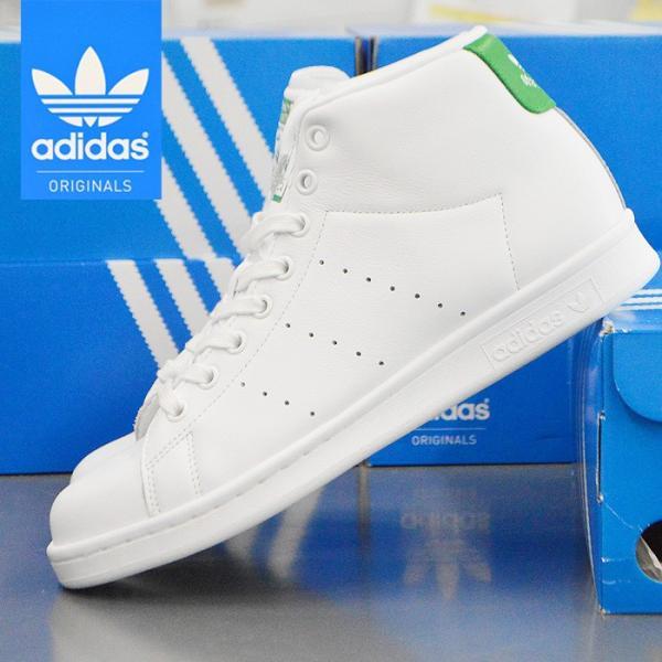 アディダス スタンスミス ミッドカット スニーカー adidas STAN SMITH MID BB0069 靴 シューズ ホワイト×グリーン アディダス スタンスミス|bearfoot-shoes
