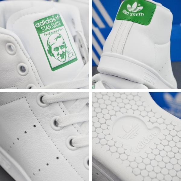 アディダス スタンスミス ミッドカット スニーカー adidas STAN SMITH MID BB0069 靴 シューズ ホワイト×グリーン アディダス スタンスミス|bearfoot-shoes|04