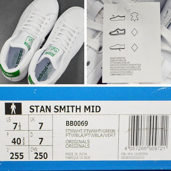 アディダス スタンスミス ミッドカット スニーカー adidas STAN SMITH MID BB0069 靴 シューズ ホワイト×グリーン アディダス スタンスミス|bearfoot-shoes|05