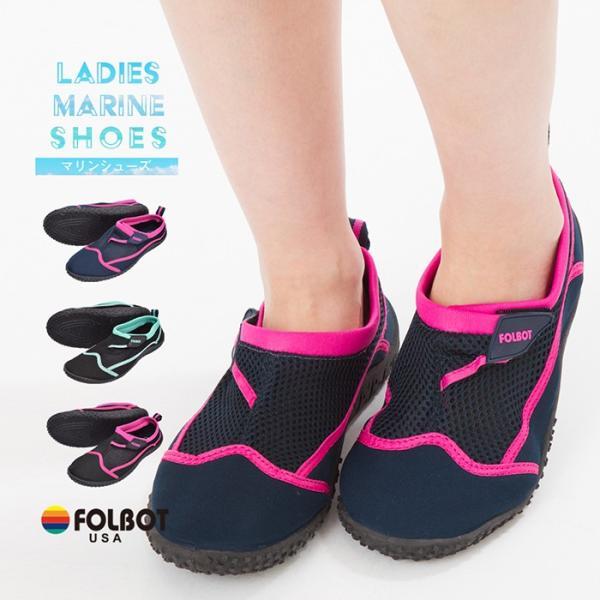 レディース 女性 婦人 水陸両用 ウォーターシューズ マリンシューズ アクアシューズ シューズ アウトドア 靴 スニーカー 海 レジャー bearfoot-shoes