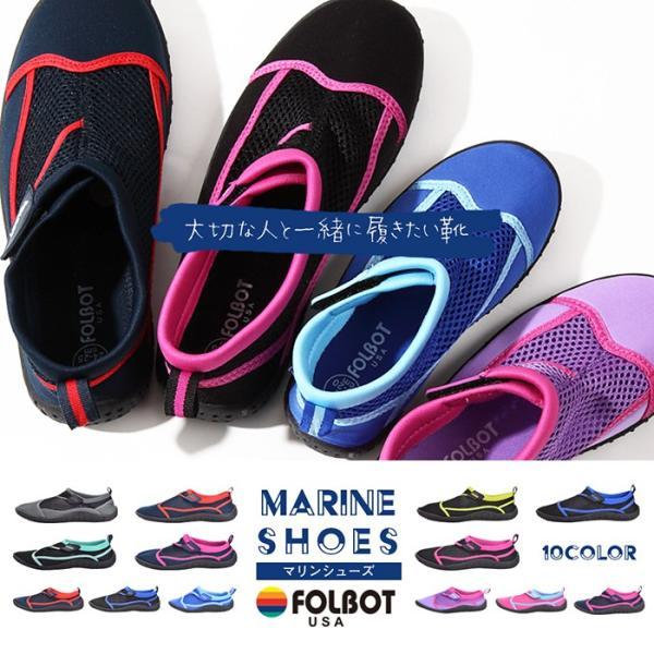 レディース 女性 婦人 水陸両用 ウォーターシューズ マリンシューズ アクアシューズ シューズ アウトドア 靴 スニーカー 海 レジャー bearfoot-shoes 16