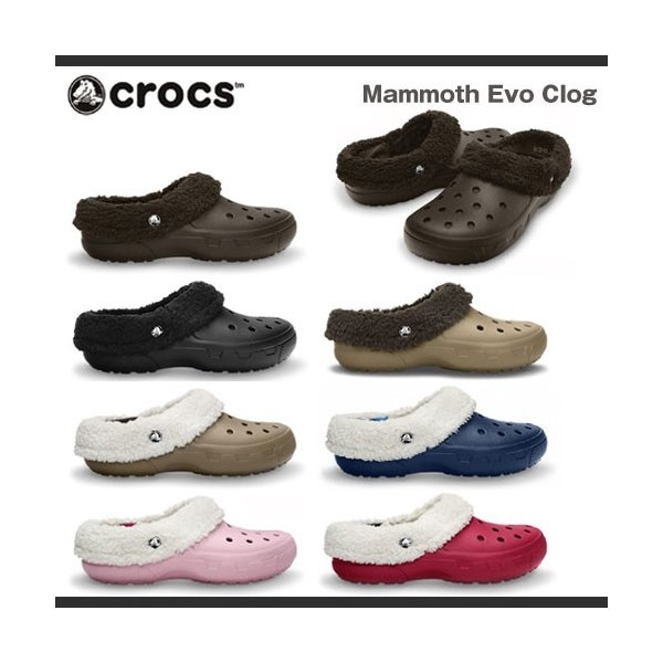 【在庫処分】クロックス メンズ・レディース マンモス イーブイオー クロッグCrocs Evo Clog(crocs-mammoth-evo-clog)|bearfoot-shoes