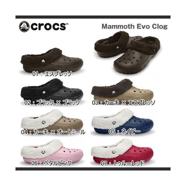 【在庫処分】クロックス メンズ・レディース マンモス イーブイオー クロッグCrocs Evo Clog(crocs-mammoth-evo-clog)|bearfoot-shoes|02